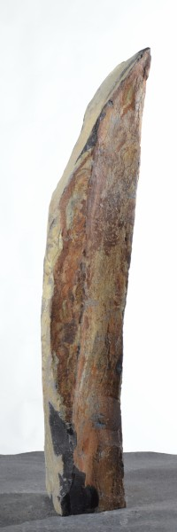Basalt BA15074